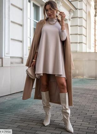 Женское короткое платье свободное