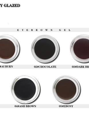 🛍️✨#02 водостойкий гель для бровей beauty glazed waterproof eyebrow gel