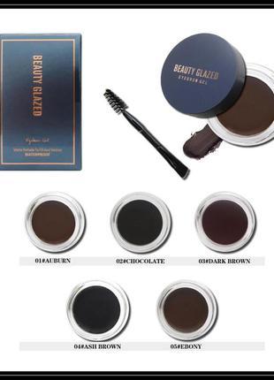 🌠🥰#03 водостойкий гель для бровей beauty glazed waterproof eyebrow gel