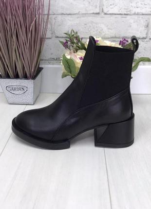 От производителя! 36-40 рр деми/зима ботинки на каблуке натуральная замша/кожа