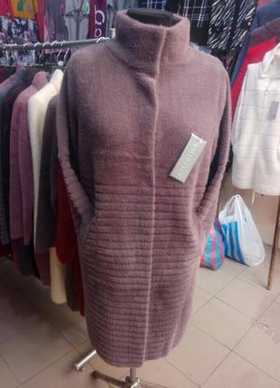 Женские кардиганы пальто альпака 52-60 р