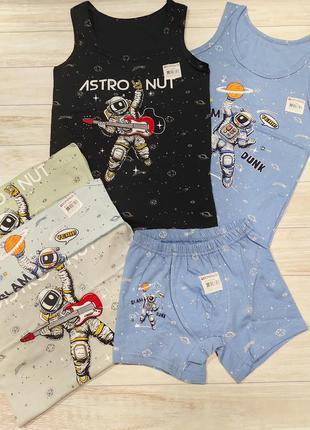 Комплет белья с космонавтами