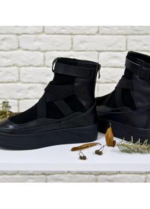 Стильные кожаные ботинки в зимнем и осеннем варианте 36-41р