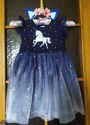 Платья с единорожкой