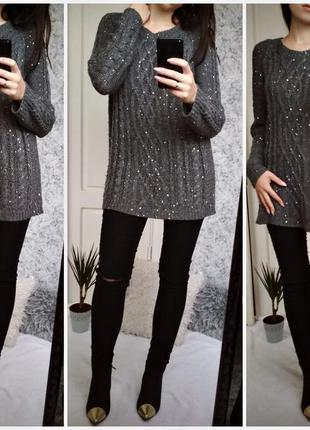 Серый удлиненный свитер (туника), вязка косички, с пайетками