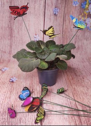 Искусственный бабочек