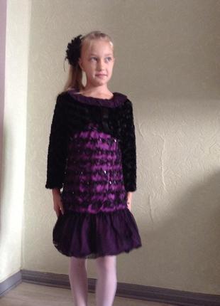 Платье с балерушкой