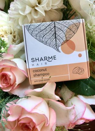Шампунь для сухих волос с кокосом