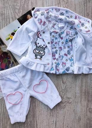 Велюровый комплект, костюм тройка кофта, футболка, штаны