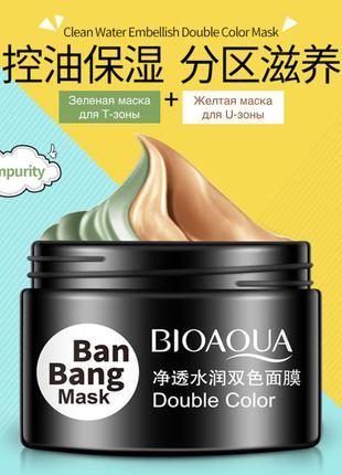 Подвійна маска bioaqua ban bang mask double color очищаюча, 100 г
