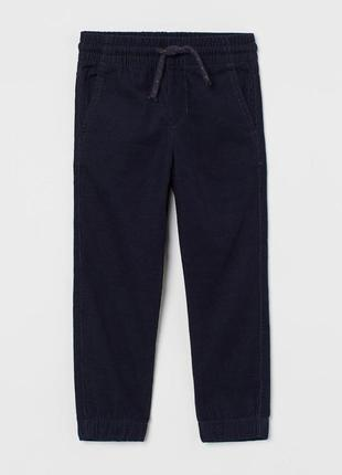 Джоггеры вельветовые h&m штаны, брюки