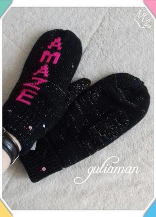 New!!! теплые варежки,  перчатки,  рукавицы от f&f