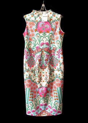 Супер платье для беременяшек asos