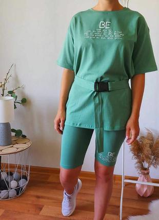 Крутые хлопковые комплекты футболка+велосипедки, с пояском  в цвете мята