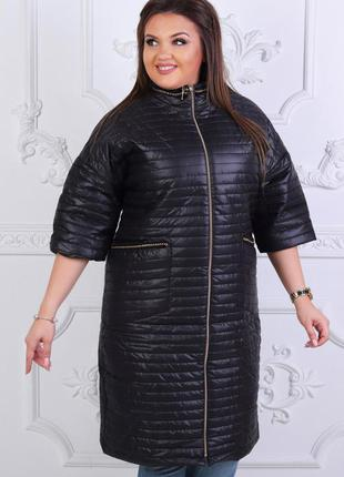 Стильная куртка -пальто (в расцветках)рр 52-62
