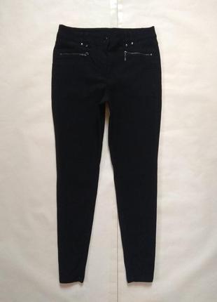 Утягивающие черные штаны скинни с высокой талией canda, 12 pазмер.