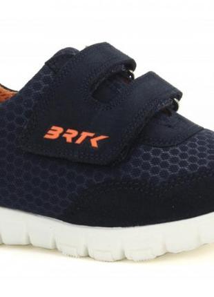 Кросівки дитячі для хлопчика bartek  натуральна шкіра нубук/ розмір: 34,35,36,38