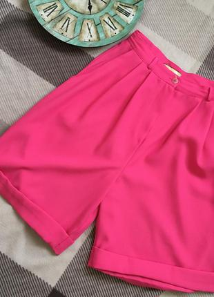 Розовые шорты на высокой посадке повседневная классичка