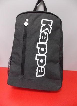 Kappa оригинал рюкзак