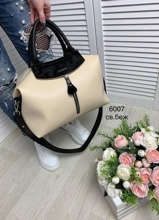Большая женская сумка. светло-бежевая