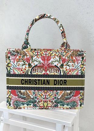Тканевая сумка-шоппер