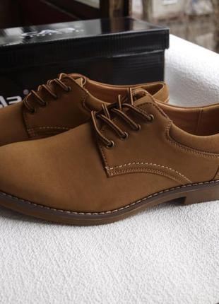 Туфли мужские- классика- коричнево- горчичные. распродажа..