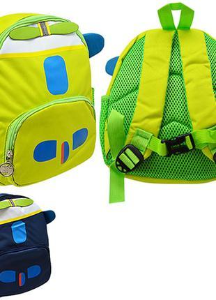 Рюкзак для хлопчика самолет, літак