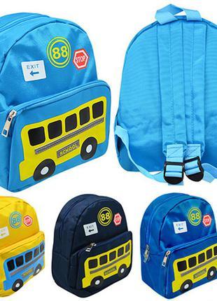 Рюкзак для хлопчика автобус
