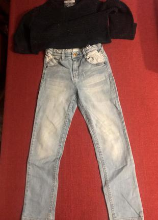 In extenso slim джинси