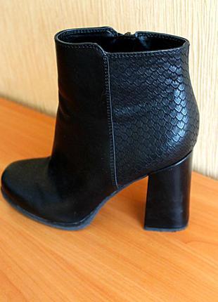 Шикарные ботинки полусапожки