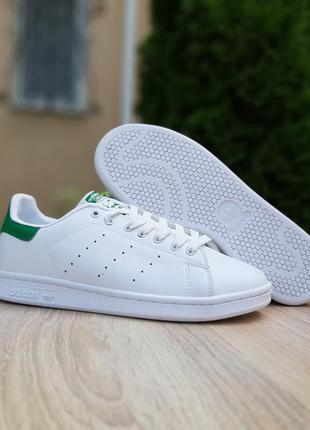 Adidas stan smith белые с зелёным