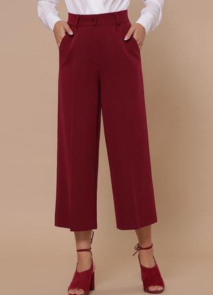 Стильные брюки кюлоты