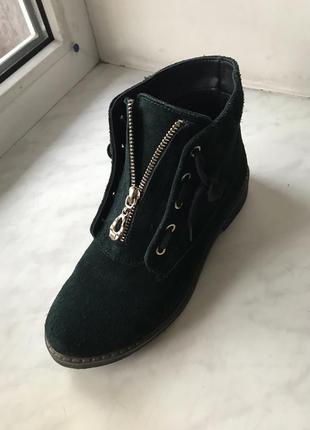 Ботинки полуботинки замш