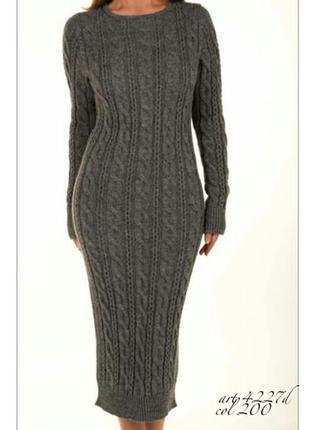 Платье, италия, вязаные