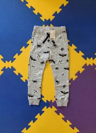 Штаны на флисе h&m на мальчика 2-3 года 98 см и 4-5 лет 110 см джоггеры hm тёплые