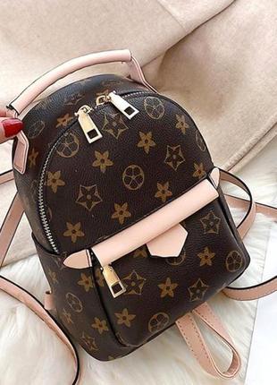 Женский компактный рюкзак сумочка в стиле луи витон. молодежный рюкзак женский aliri-00194 белые вст