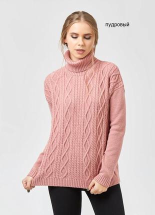 Красивый свитер пудрового цвета (46-48 р.) есть другие цвета