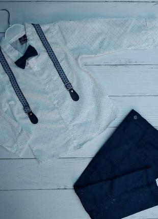 Костюм джентльмен брюки рубашка трансформер бабочка и подтяжки