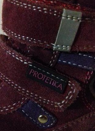 Классные ортопедические ботинки protetika4
