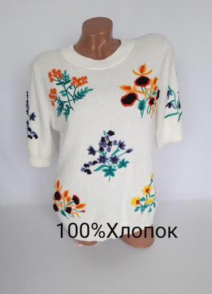 Блуза стилізована