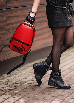 Женский красный кожзам рюкзак puma сумка пума портфель
