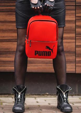 Женский красный качественный рюкзак puma портфель сумка женская