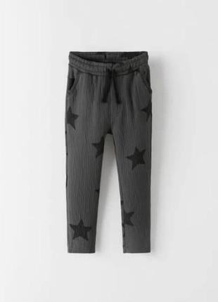 Фирменные теплые штаны/брюки zara.