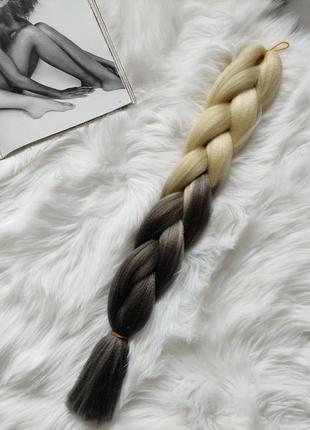 Канекалон, офро косы, волосы