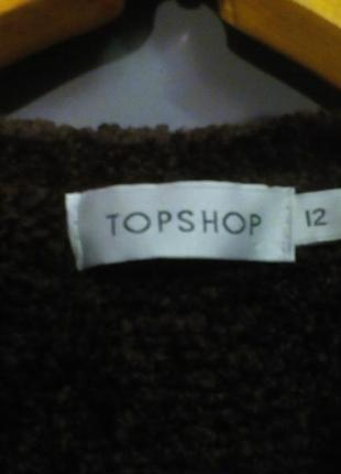 Кофта topshop