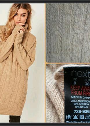 Теплое вязаное платье платье с косами, овечья шерсть