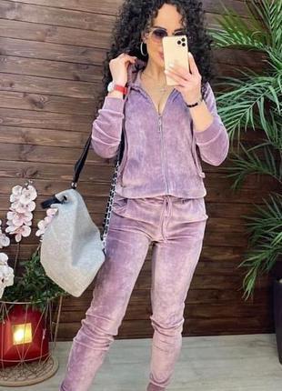 Велюровый костюм женский штаны кофта набор прогулочный спортивный костюм
