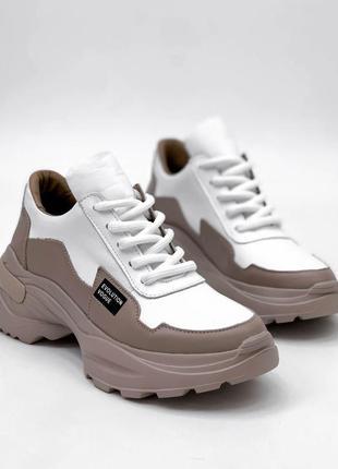 Люксовые кроссовки кожаные
