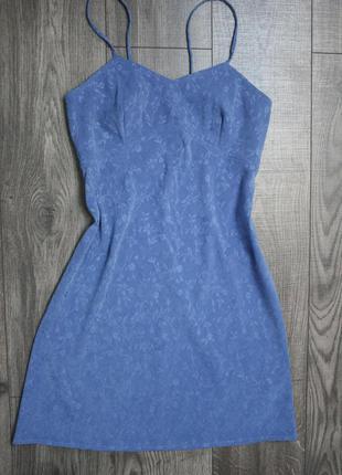 Нежное сиреневое платье на лямках - s/m