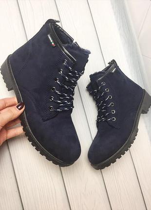 Базовые зимние ботиночки 💕